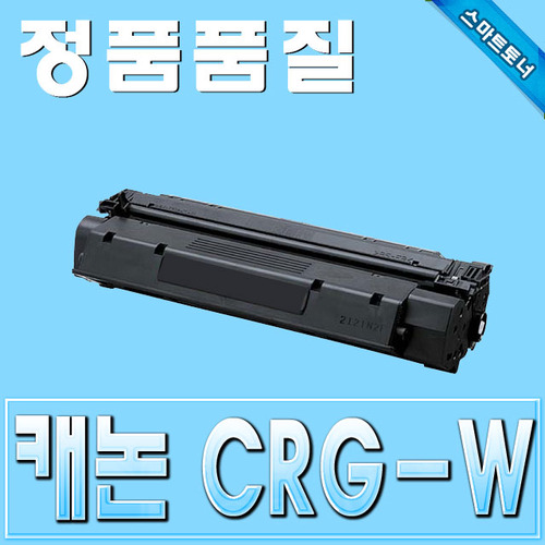 캐논 Cartridge W /iCD320 iCD380 & FAX-L380