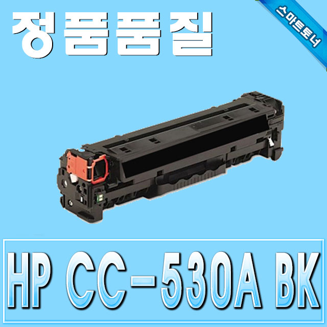 HP CC530A / Black - 검정 / ColorLaserJet CM2320 CP2025