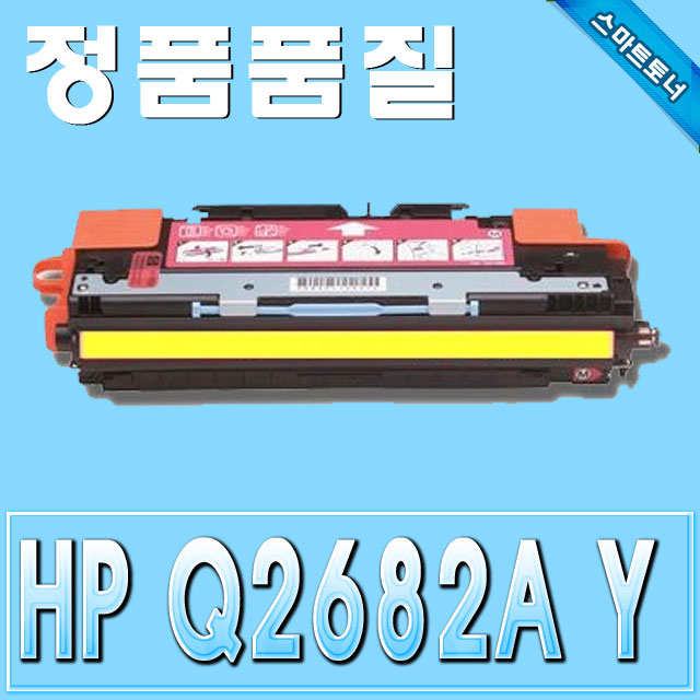 HP Q2682A (311A) / Yellow - 노랑 / ColorLaserJet 3700 3700DN 3700N 3700DTN