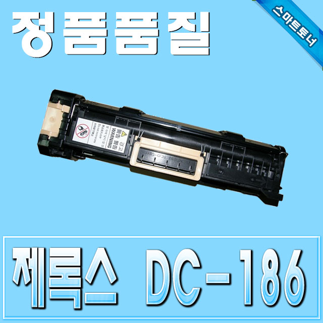 제록스 CT350285 / DocuCentre 1055 1085 & Document Centre 156 186 (DC1055 DC1085 DC156 DC186) / Drum