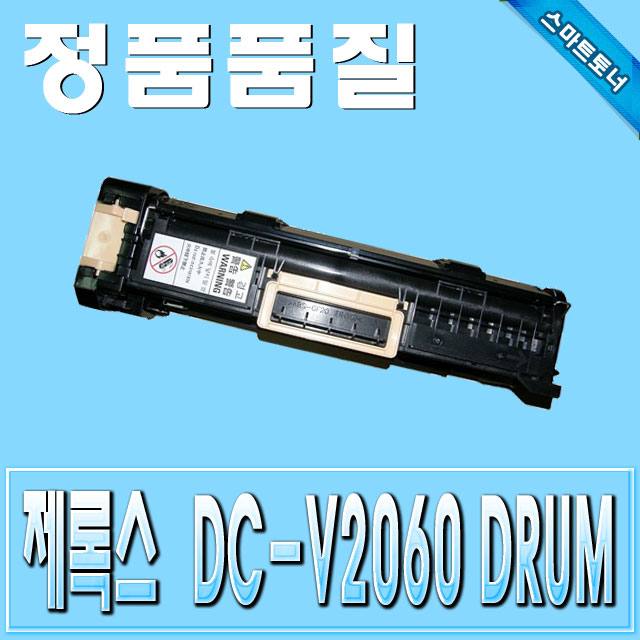 제록스 CT350922 / DocuCentre-Ⅳ 2060 3060 3065 3083 (DC2060 DC-IV2060)  / Drum